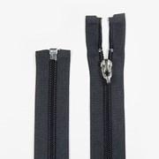 Zíper de Nylon - Destacável - Engate Rápido - Importado - 70cm - Pacote com 10 Unidades - VMH